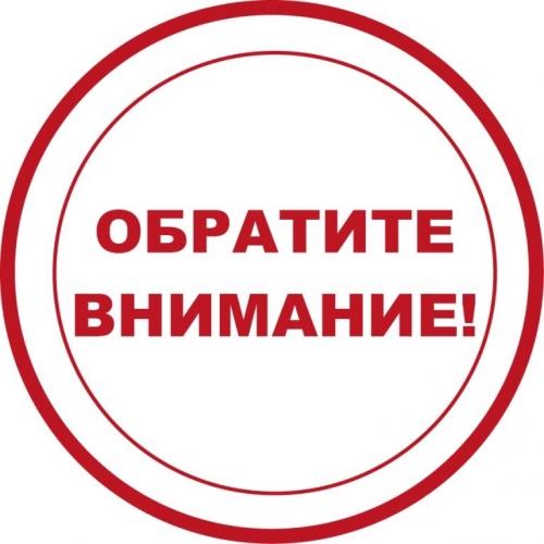 Постановление главного санитарного врача РФ