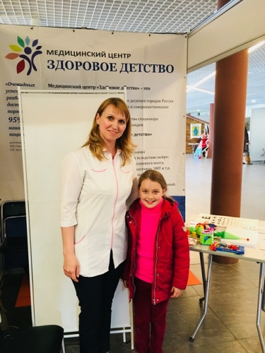 """Фестиваль - выставка """"Мир Детства"""""""