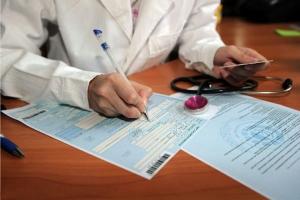 Больничные листы для родителей на время реабилитации