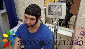 Большая скидка на  все виды ЭЭГ головного мозга для детей и взрослых