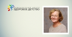Аронскинд Елена Витальевна