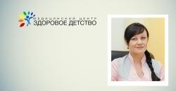 Морошек Екатерина Александровна