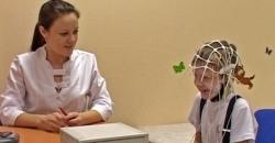 Нейропсихологические и логопедические тренинги на аппарате с БОС